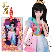 叶罗丽娃娃女孩仿真正品罗丽仙子夜萝莉关节娃娃套装礼盒玩具 60CM孔雀 甜爱心钻礼服