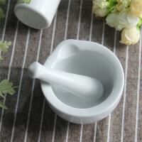 【家装节 夏季狂欢】儿童药片钙片研磨器宝宝药丸碎药器磨粉手动陶瓷钵磨 白色研磨碗配磨棒