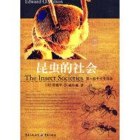 【新书店正版】昆虫的社会(美)威尔逊,王一民重庆出版社9787536682320