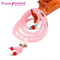 水晶密码CrystalPassWord 天然粉玉髓搭配红玛瑙藏银108颗佛珠手链-JXYL1Q049
