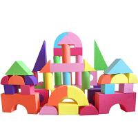 EVA泡沫积木幼儿园大号早教拼搭海绵软体积木儿童益智玩具3-6周岁 大号积木7cm厚 48块装-303