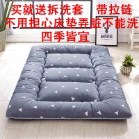 日式打地铺睡垫家用加厚可折叠榻榻米床垫床褥子1.5单人1.2m学生