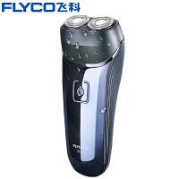 飞科(FLYCO)剃须刀FS872 电动剃须刀全身水洗充电式刮胡刀两头胡须刀