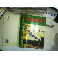 【二手旧书8成新】音响维修 年合订 (01 电子工业出版社 9787505332461
