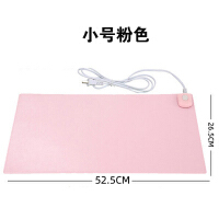 电脑暖手桌面发热板办公室鼠标加热学生保暖桌垫毯电热台板暖桌宝暖桌垫 220V 小粉