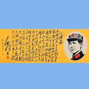 *侄孙,中国毛体书法家协会发起人毛世霖书法(沁园春)