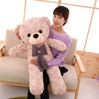 萌味 泰迪熊公仔 大号领结抱抱熊毛绒玩具泰迪熊公仔 女生生日礼物