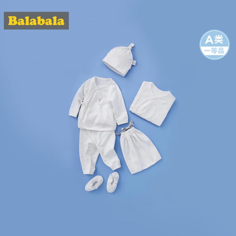 巴拉巴拉婴儿内衣套装童装女童宝宝睡衣男童秋衣新款待产包棉 待产包,全棉5件套,独立小包装