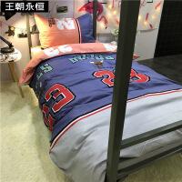 【官方旗舰店】NBA公牛队23号男生床上用品四件套宿舍床单被套三件套单人上下铺