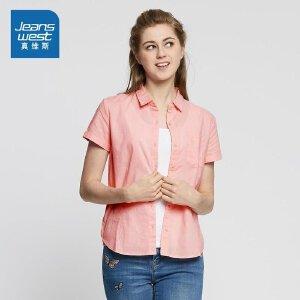 [尾品汇价:33.9元,20日10点-25日10点]真维斯女装 夏装全棉松身短袖衬衫