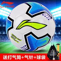 李宁LI-NING 5号标准足球成人青少年训练比赛足球 李宁足球