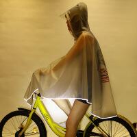 自行车雨衣自行车骑行中学生单人男单车透明韩版骑车防水反光雨披 白色 小女孩 XL