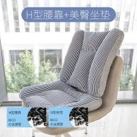 办公室老板位垫子办公室坐垫靠垫一体腰靠夏天透气椅子椅垫孕妇美臀护腰垫套装夏天 条纹款