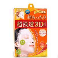 日本Kracie肌美精 3D超浸透4片 玻尿酸补水保湿