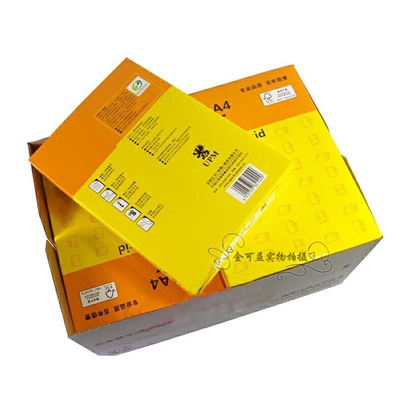欣乐A4复印纸a4欣乐70g打印复印用纸10包/箱 办公用纸文具用品70g整箱