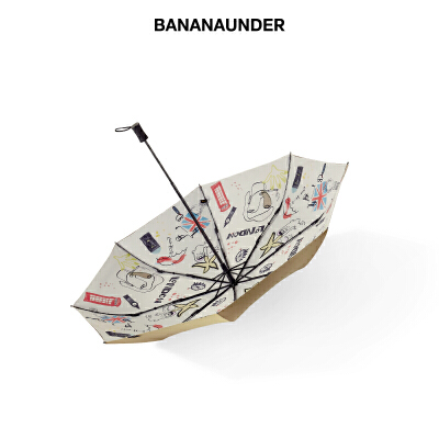 蕉下倚杏针篱双层防晒小黑伞焦防紫外线太阳伞晴雨伞