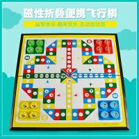 磁性飞行棋折叠飞机棋大号磁铁跳跳棋磁石飞行棋儿童益智棋类玩具