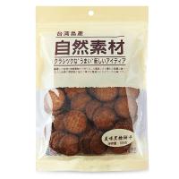 【春播】台湾自然素材美味黑糖饼105g