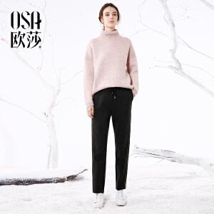 OSA欧莎2017冬装新款女装抽绳设计 休闲裤S117D52010