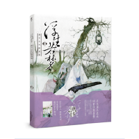浮生若梦:唐卡古风插画集 9787535672179 唐卡 湖南美术出版社