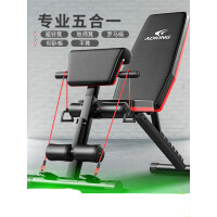 �♀�凳仰�P起坐健身器材家用男�o助多功能腹肌板健身椅�w�B�P推凳