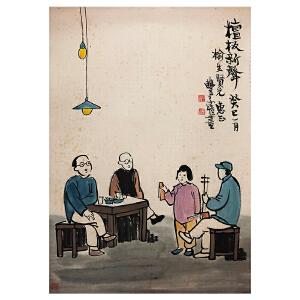 丰子恺《擅板新声》著名画家