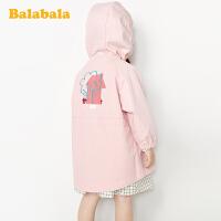 巴拉巴拉童装女童外套小童宝宝洋气春季2020新款韩版风衣儿童外衣