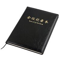 博文(bowen) A4/B5 120页 商务 会议本 会议记录本 笔记本 记事本