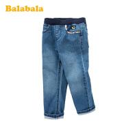 巴拉巴拉儿童裤子女童长裤春季2020新款时尚牛仔裤小童宝宝韩版女