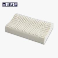 当当优品 买一赠一 进口天然乳胶枕 按摩波浪枕头60*40*10/12cm 2只装