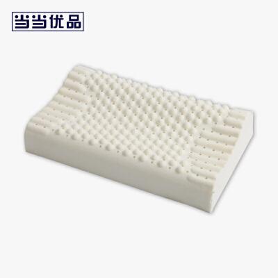 当当优品 买一赠一 进口天然乳胶枕 按摩波浪枕头60*40*10/12cm 2只装当当自营 适合各种睡姿 按摩颗粒缓解压力 抗菌防螨