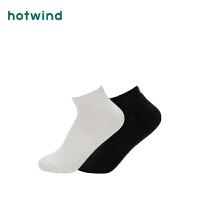 Hotwind2018年秋季新款女士毛圈低帮袜P081W8303