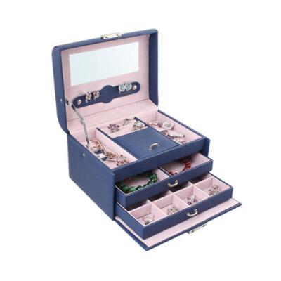 首饰盒 扇形大公主 饰品收纳盒化妆盒手饰盒结婚生日礼物礼品