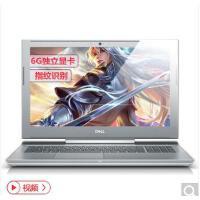 戴尔(DELL)银河战舰V7570-R1745S 15.6英寸笔记本I7-7700HQ 8G 128G+1TB 4G独显