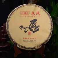 单片拍【800年树龄纯料古树茶】2014年勐库戎氏生肖饼-马普洱生茶七子饼 900克片