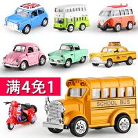 儿童Q版迷你合金玩具车巴士小汽车宝宝校车男模型仿真声光回力车