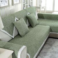四季棉线沙发垫套装组合沙发垫坐垫 简约