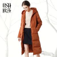 【2件8折,3件7折】OSA欧莎2017冬季新品灰鹅绒 保暖舒适  羽绒服S117D20030