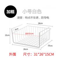 厨房收纳架整理架衣柜收纳架吊柜下挂篮柜子隔板分层架橱柜置物架