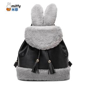Miffy米菲可爱萌系毛绒兔子背包女包秋冬新款韩版书包女生双肩包