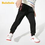 巴拉巴拉童装男童长裤宝宝裤子2020春装新款百搭织带休闲裤帅男孩