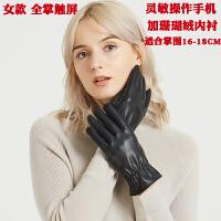 女士男士水洗皮触屏手套秋冬季保暖开车骑车冬天加绒防水棉手套分指手套 均码