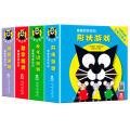 喵喵和吱吱-趣味认知立体书(全4册)