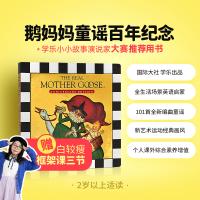 【中商原版】鹅妈妈童谣的故事 英文原版 My Very First Mother Goose廖彩杏儿童精品绘本推荐 鹅
