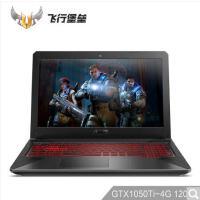 华硕(ASUS)飞行堡垒五代FX80 FX80GE8750 120Hz赛事电竞屏游戏笔记本电脑(i7-8750H 8G