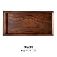桌面收纳盒组合【慕物】钥匙办公玄关首饰分格实木杂物盒木收纳盘 黑胡桃长盒