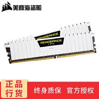 美商海盗船(USCORSAIR) 复仇者LPX DDR4 3000 16GB(8Gx2条) 台式机内存(套装)