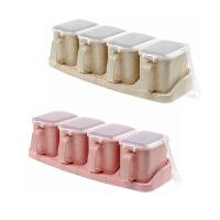 厨房调味盒塑料调味罐套装家用佐料味精收纳盒盐罐调料罐调味料盒家居日用收纳用品 米4格 粉4格(有底座)