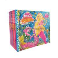 芭比小公主影院芭比之美人鱼历险记芭比公主童话故事书全15册小学生课外阅读书少儿图画书彩图注音3-4-6-10岁故事书儿