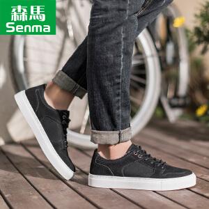 森马低帮男鞋子春季新款帆布鞋潮鞋平底休闲鞋潮流学生英伦男板鞋